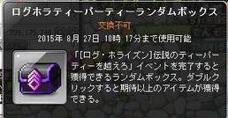 OqDzRXP8kFrzBtQ1440583866_1440583874.jpg