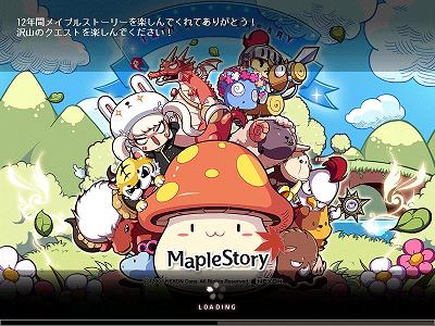 Maple150927_124101.png