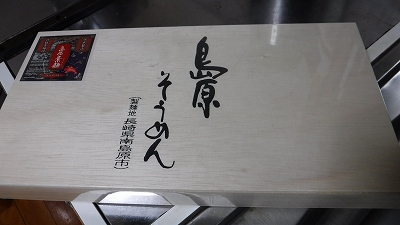 2015.10.7食事3