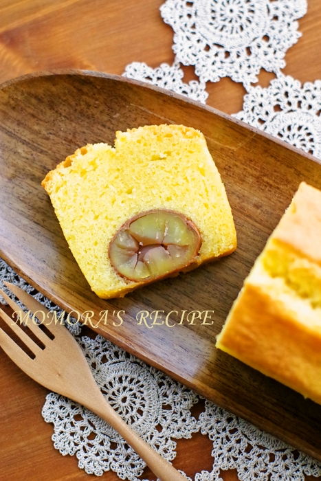 渋皮煮パウンドケーキ (1)