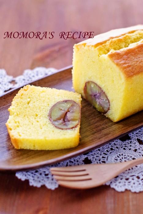 渋皮煮パウンドケーキ (2)