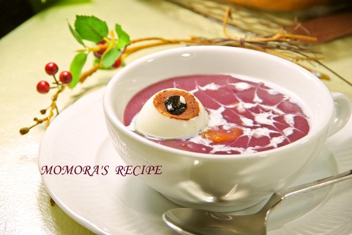 魔女のスープ目玉入り (2)