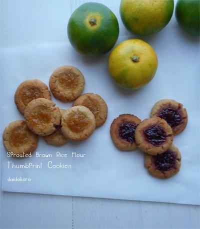 jamcookies15-1001.jpg