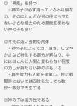 image_1414921467.jpg