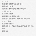 image_1433521120.jpg
