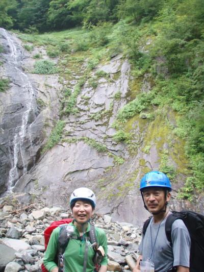 2 乙女の滝