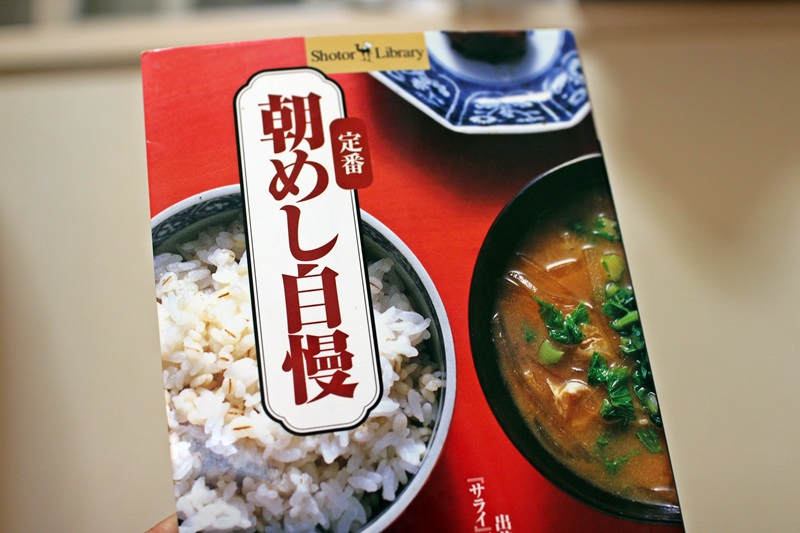 nobunobu12300615.jpg