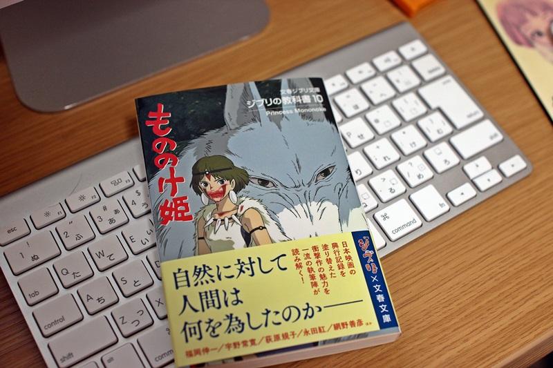 nobunobu12300645.jpg