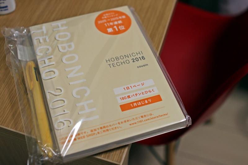 nobunobu12300650.jpg
