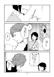 SHE本文1