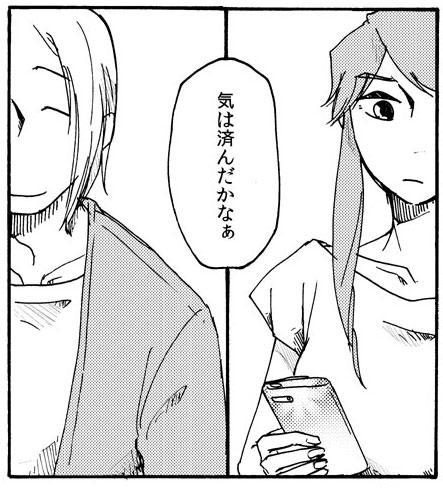SHE本文4
