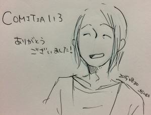 コミティア113お礼