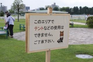 札幌だけ?