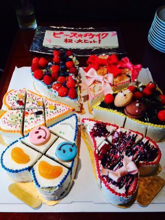 CAKE_convert_20150906140700.jpg
