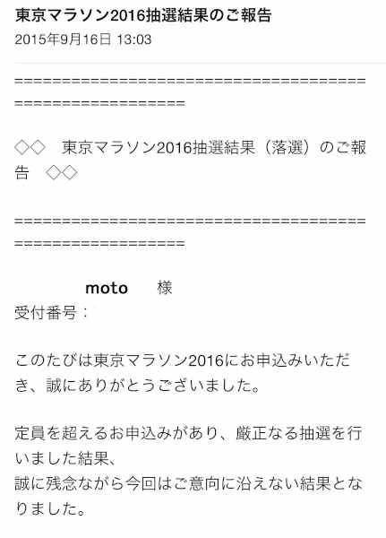 IMG_2355[1]