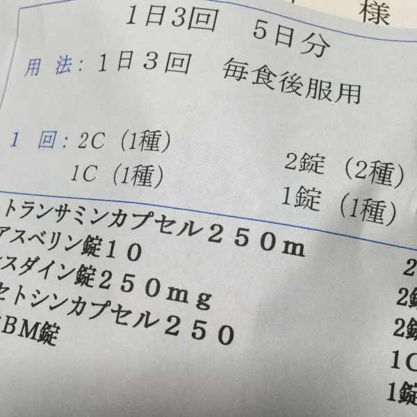 IMG_2512[1]