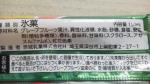 赤城乳業「大人なガリガリ君 グレープフルーツ」