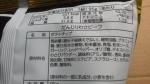 山芳製菓「だんじりわさビーフ」