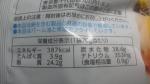 カルビー「ポテトチップス ホタテ醤油バター味」