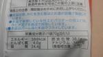 カルビー「ポテトチップス えび塩バター味」