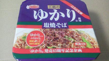 エースコック「三島食品監修 ゆかり使用 塩焼そば」