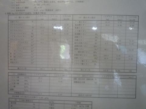 P1220694.jpg