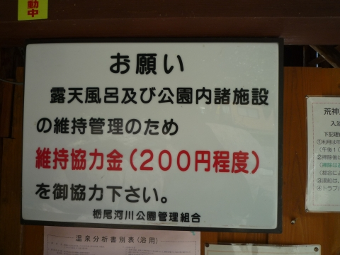 P1220932.jpg