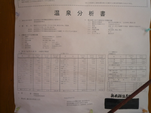 P1220934.jpg