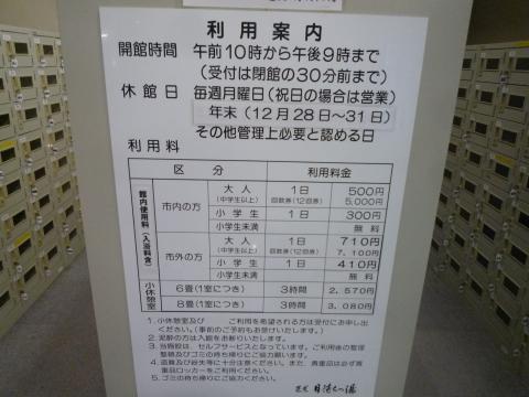 P1230638.jpg