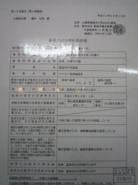 P1230653.jpg