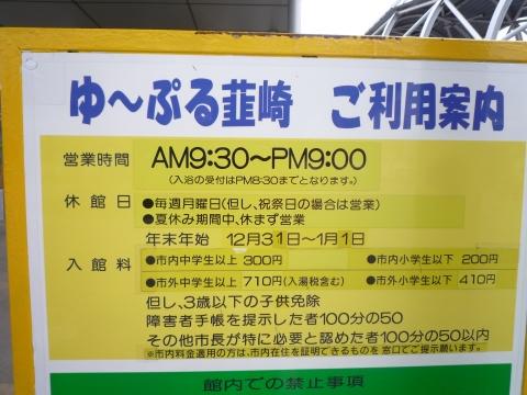 P1230690.jpg