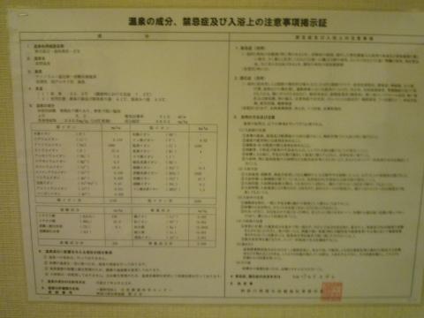 P1240194.jpg