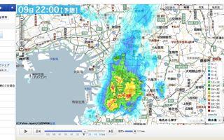 雨予報大阪