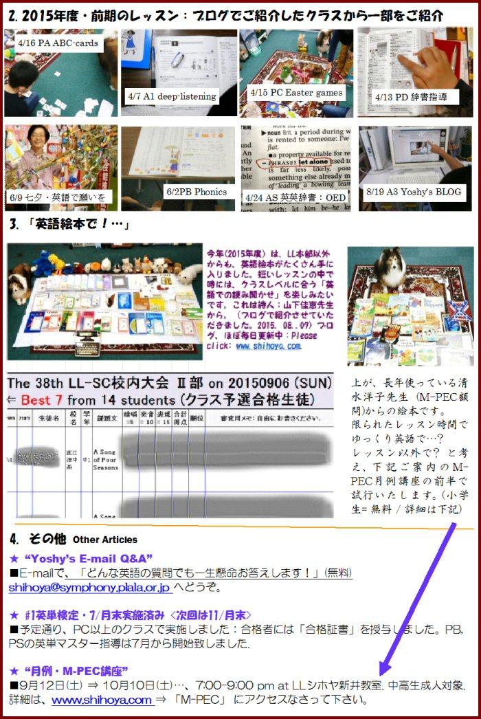 11 700 20150907 Shihoya News 9-10 02