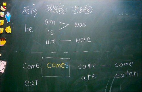09 500 20150910 板書:verbs-tensees