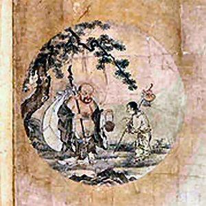 07 300 Nitten-suishu