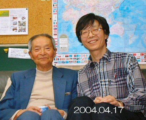 04 500 20040417 岩下先生とYoshy