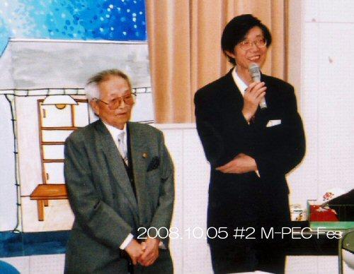 05 500 20081005 M-PEC Festival 岩下先生Yoshy