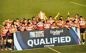001 300 Rugby World Cup 2015