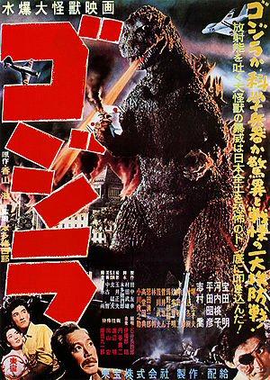 04 300 Godzilla