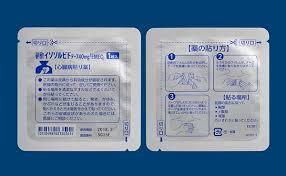 硝酸イソソルビドテープ40mg
