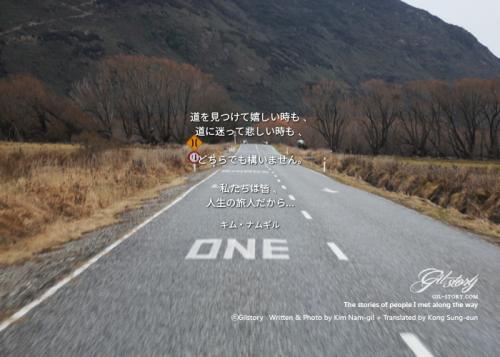 201509_t01_japan_convert_20150910131241.jpg