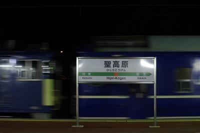 s-IMGP9287.jpg