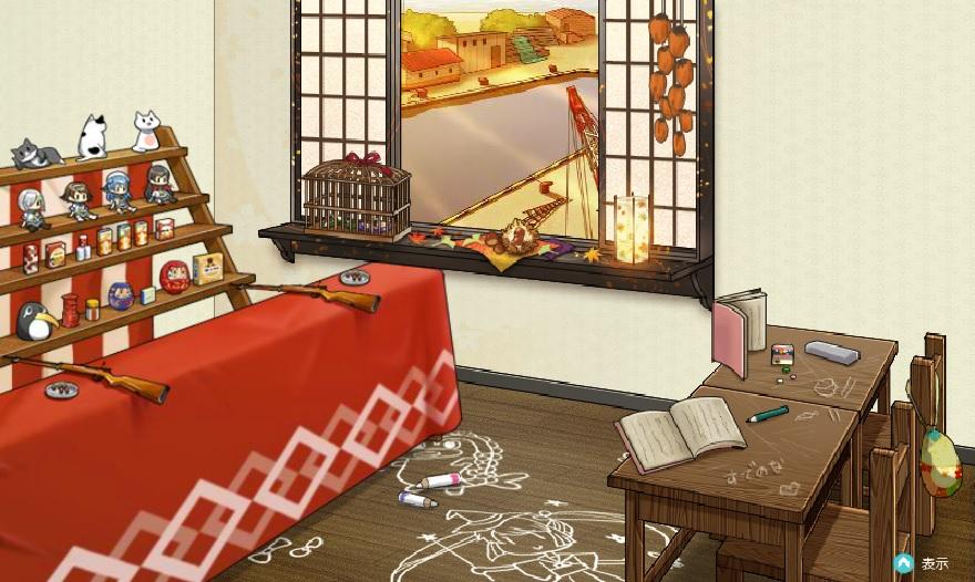 moyougae2.jpg