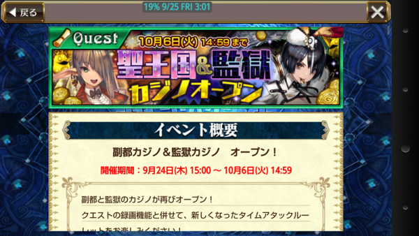 Screenshot_2015-09-25-03-01-02.png