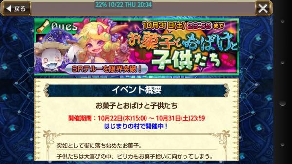Screenshot_2015-10-22-20-05-01.png