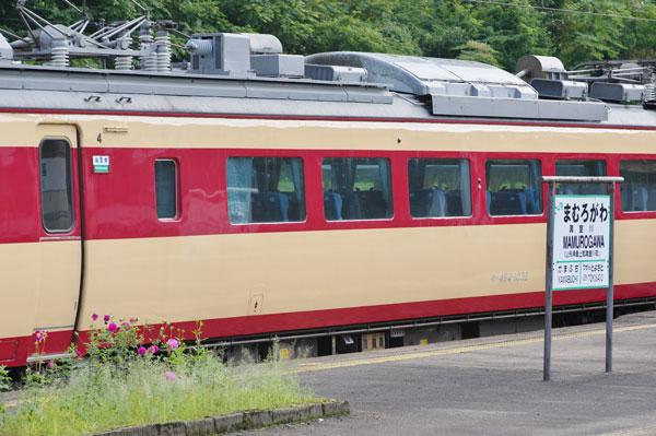 150912-mamurogawa485.jpg