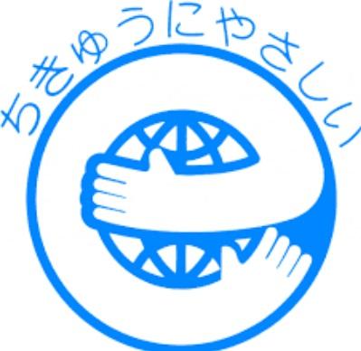 shin2.jpg
