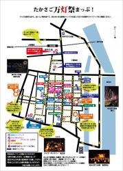 2015-09-19 万灯祭 キャロル 地