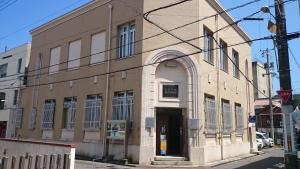おのみち歴史博物館